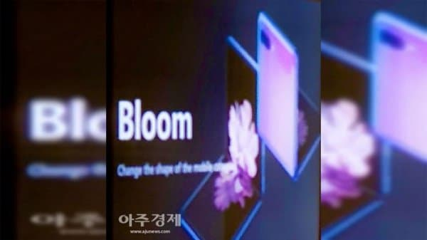 Galaxy Bloom