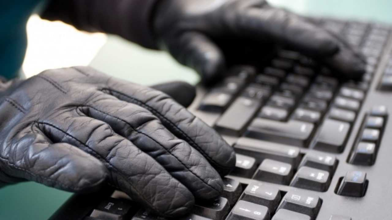 ciber-riscos