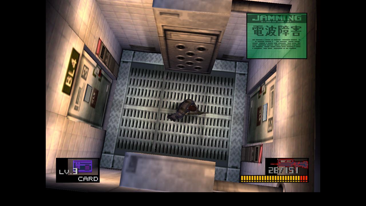 mgs screenshot 07