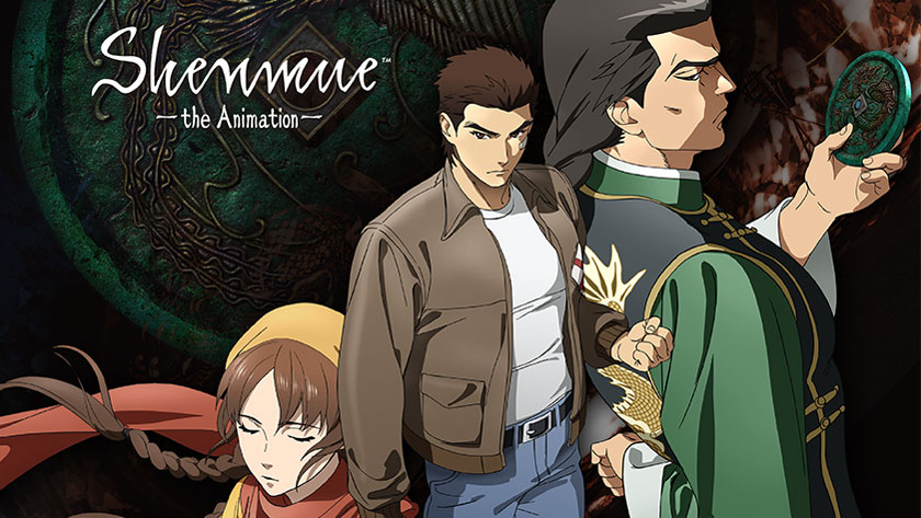 Shenmue: The Animation