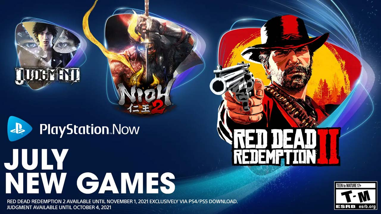 ps now julho 21
