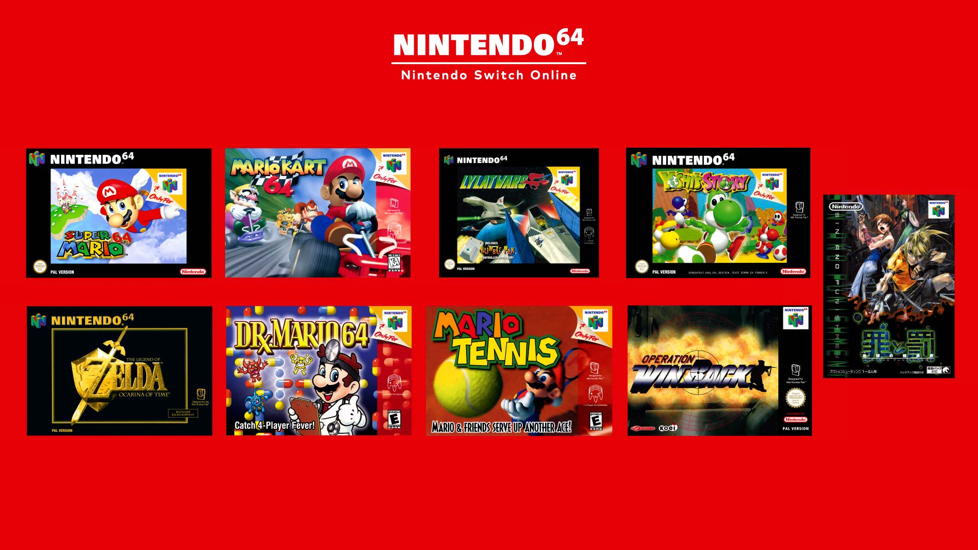 NSO Nintendo 64